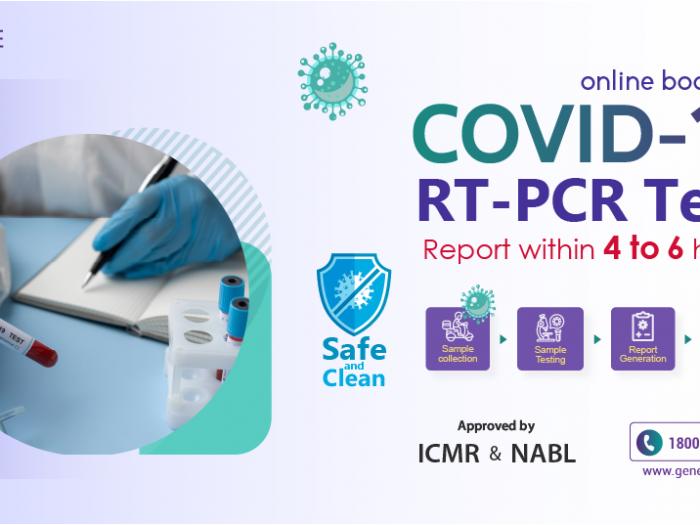 COVID-19 RT PCR Test